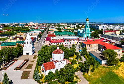 Syzran Kremlin in Russia Canvas-taulu