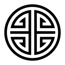 Chinese Good Luck Symbol