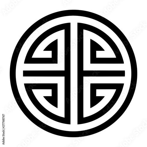 Valokuva Chinese good luck symbol