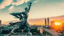 Статуя Москва