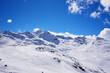 Snowy Alps mountain landscape