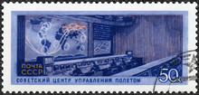 USSR - 1975: Shows Apollo Soyu...