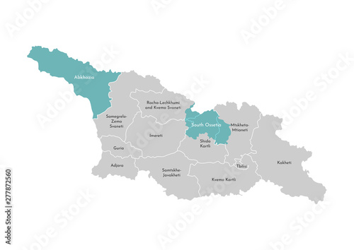 Vector isolated illustration of simplified administrative map of Georgia (country) with blue shape of territories Abkhazia and South Ossetia Canvas Print