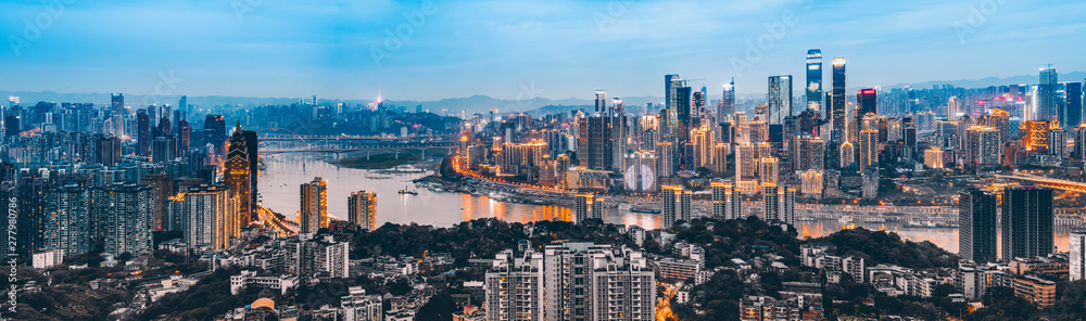 Fototapeta Skyline of Urban Architectural Landscape in Chongqing..