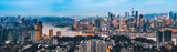 Fototapeta Miasto - Skyline of Urban Architectural Landscape in Chongqing..