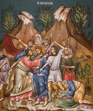 Capture Of Jesus