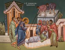 Jesus Heals Paralyzed Man