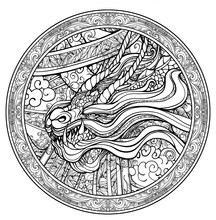 Coloring For Adults , Line Drawing Of A Dragon With Horns And Fangs, Painted In Oriental Style