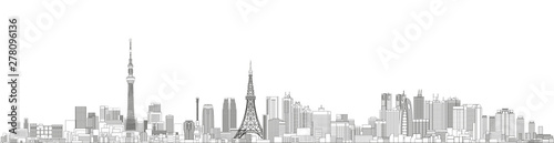 Photo  Tokyo cityscape line art style vector detailed illustration