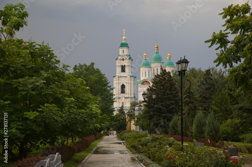 Photo Astrakhan