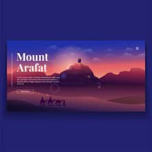 Beautiful Landscape Of Mount Arafat Illustration UI Landing Page