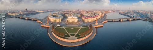Photo  Saint-Petersburg
