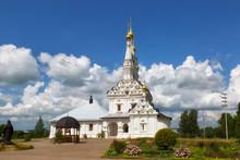 Church Of The Virgin Hodegetri...