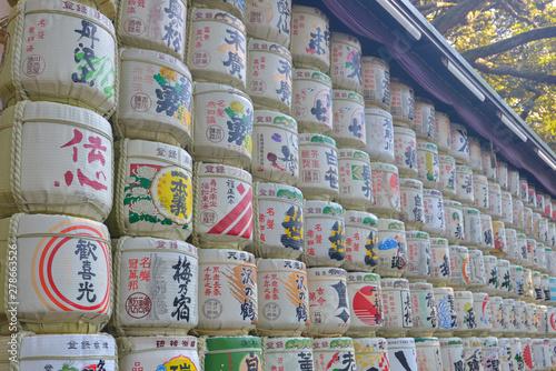 Photo barrels of Japanese sake