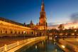 Plaza de Espana (Place d' Espagne) it is tourist attraction and landmark in Sevilla Andalusia, Spain