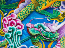 Dragon Details Chinese Art Ele...