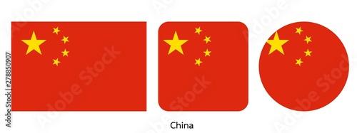 Obraz na plátně China flag, vector illustration
