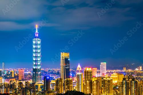 Taipei city at night, Taiwan Wallpaper Mural