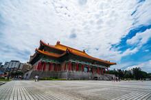 National Theater Hall Of Chiang Kai-Shek Memorial Hall In Taipei, Taiwan