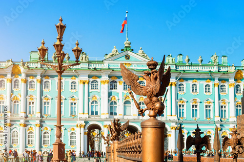Foto  Saint Petersburg, Russia