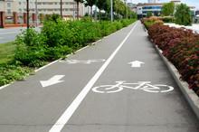Urban Bike Lane In A Kazan City Park.