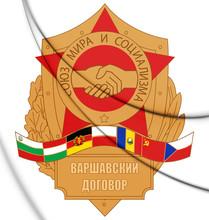 3D Emblem Of Warsaw Pact