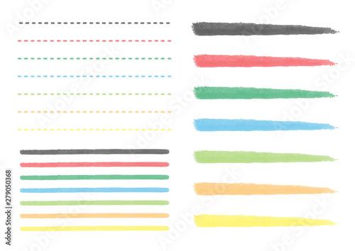色が変えれるアートブラシ 水彩風 Canvas Print