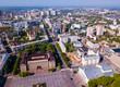 Leinwandbild Motiv Panoramic view of Voronezh city center