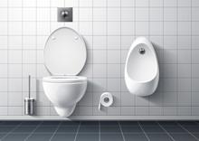 Vector Realistic Modern Toilet Room Handing Bowl
