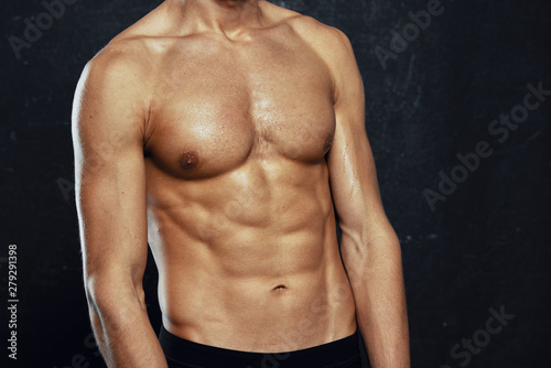 Fotografía  portrait of muscular man