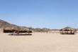 Landschaft in der Steinwüste