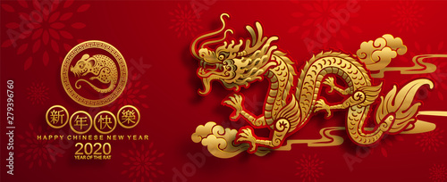 Happy chinese new year 2020 year of the rat ,paper cut rat character,flower and asian elements with craft style on background Tablou Canvas