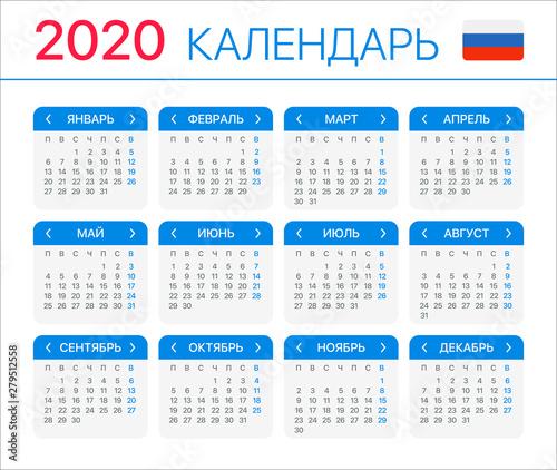 Calendario 2020 Editable Illustrator.2020 Calendar Graphic Template Vector Illustration
