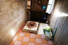 Old Toilet, Squat Type Toilet....
