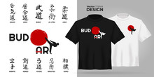 Unisex T-shirt Mock Up Set With Japanese Hierogliph - Karate, Judo, Aikido, Sumo, Kendo. 3d Realistic Shirt Template. Black And White Tee Mockup, Front View Design Japan Martial Art Print. - Vector