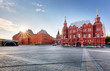 canvas print picture - Russia, Moscow - Red square at sunrise, nobody