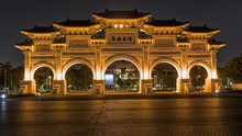 The Main Gate Of National Taiw...