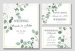 Wedding invitation with flowers and leaves, watercolor, isolated on white. Vector Watercolour.