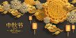 Mid Autumn festival or Moon festival with rabbit and moon, mooncake ,flower,chinese lanterns with gold paper cut style on color Background.