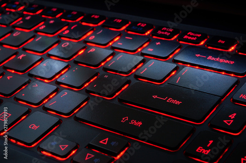 Fotomural  Keyboard with red back light