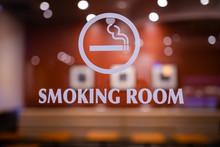カフェの喫煙スペース