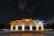 Liberty Square Main Gate Of Chiang Kai-Shek Memorial Hall At Night In Taipei, Taiwan