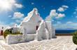 canvas print picture - Die weißgewaschene Paraportiani Kirche in Mykonos Stadt, Kykladen, Griechenland