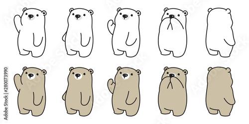Fotografia Bear vector icon polar bear logo cartoon character doodle illustration design