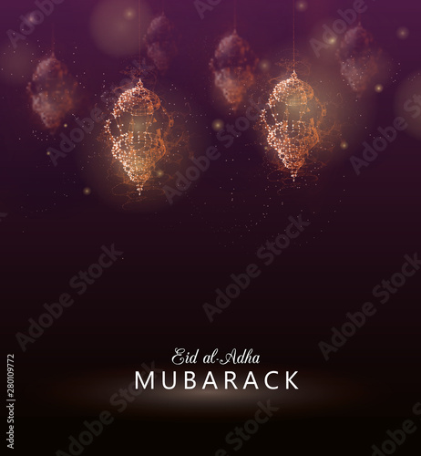 Eid Mubarak Canvas Print