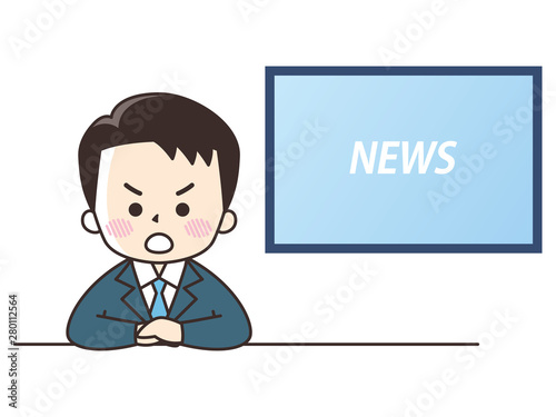 Fotografie, Tablou ニュースを伝えるアナウンサーの男性