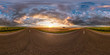 canvas print picture - full seamless spherical hdri panorama 360 degrees angle view on asphalt road among fields in summer evening sunset with awesome clouds in equirectangular projection, ready for VR AR virtual reality