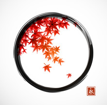 Red Leaves Of Japanese Maple I...
