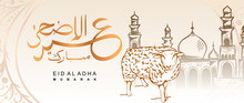Vector Eid Al Adha Banner Desi...
