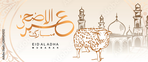 Vector Eid al adha banner design with hand drawn sheep for sacrifice with arabic Wallpaper Mural